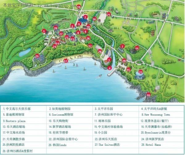 济州岛旅行参考信息