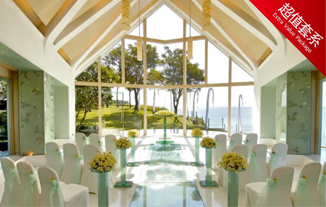 巴厘岛阿雅娜爵士娜礼堂婚礼