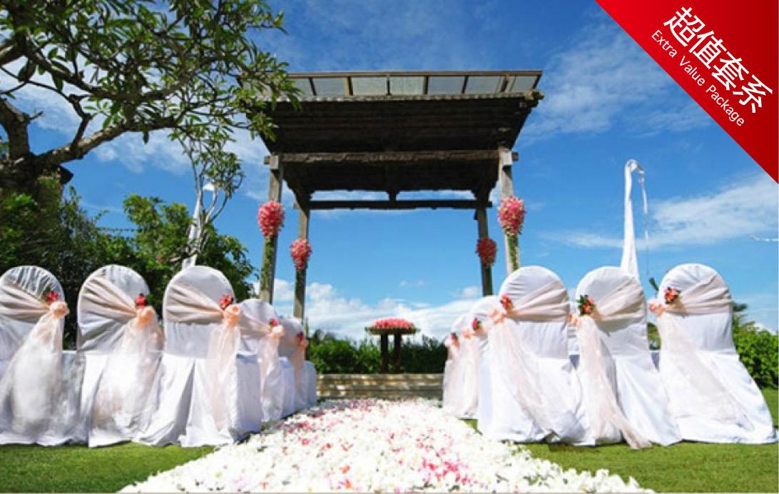 巴厘岛阿雅娜asmara花园婚礼